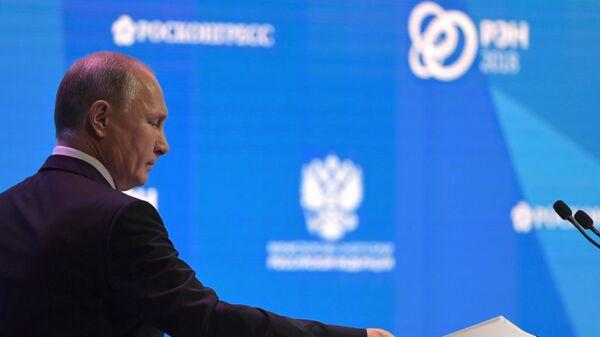 LIVE: Владимир Путин на форуме Российская энергетическая неделя