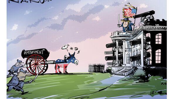 Бастион демократии
