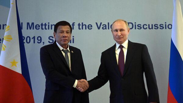 Дутерте назвал Россию приоритетным торговым и инвестиционным партнером