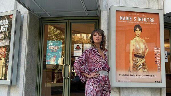 Французский блогер Marie Benoliel