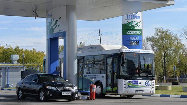 В Омске открылась экологичная станция для заправки автобусов газом