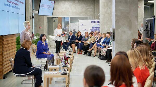 Встреча участников Всероссийского конкурса профессионального мастерства Педагог-психолог России 2019
