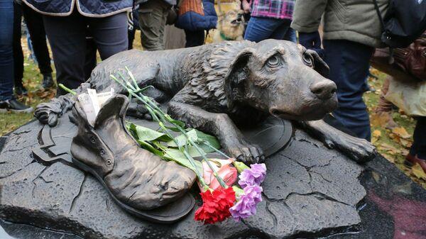 Открытие памятника бездомным животным в парке искусств Музеон. 5 октября 2019