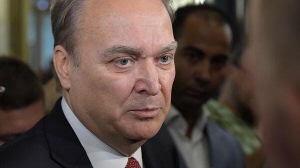 Посол РФ в США Анатолий Антонов