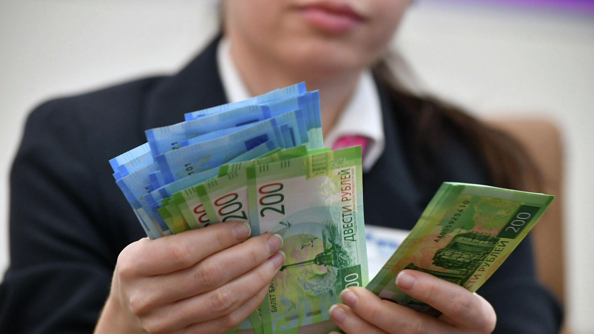 Эксперт рассказал об ожидаемом снижении ставок по вкладам