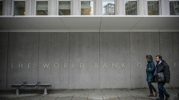 Штаб-квартира Всемирного банка в Вашингтоне, США