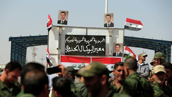 Иракско-сирийский пограничный переход