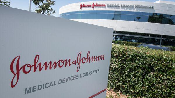 Здание офиса компании Johnson & Johnson в городе Ирвин, США