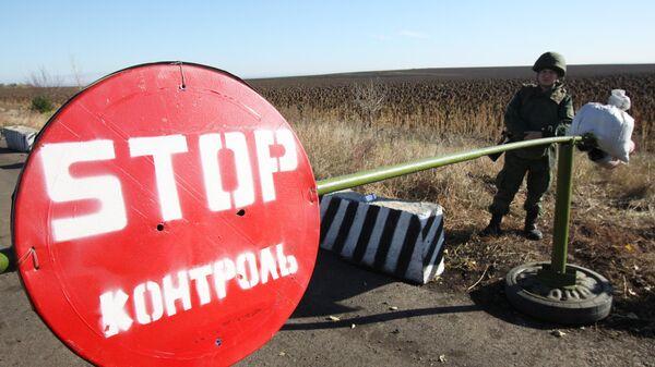 Участок разведения сил в Донбассе