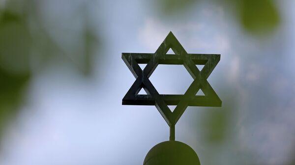 Звезда Давида на синагоге в городе Галле, Германия