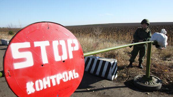 Пропускной пункт в Донбассе