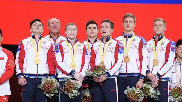 Спортсмены сборной России, завоевавшие золотые медали в командном многоборье среди мужчин, на церемонии награждения на чемпионате мира по спортивной гимнастике в Штутгарте.