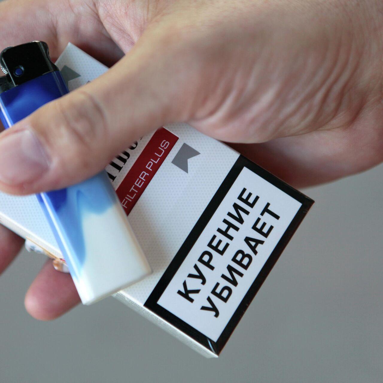 Сигареты купить после 23 00 купить сигареты казахстанские