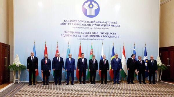 Церемония совместного фотографирования Совета глав государств СНГ