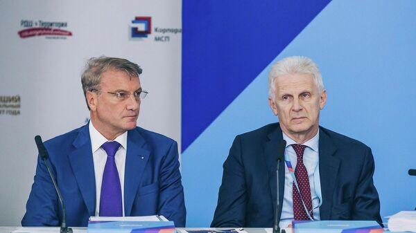 Более 15 тыс. заявок подано на новую специализацию конкурса Лидеры России
