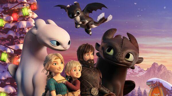 Постер мультфильма Как приручить дракона: Возвращение домой