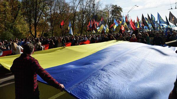 Марш, приуроченный ко Дню защитника Украины в Киеве