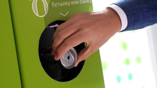 Установка фандоматов по сбору пластиковой и алюминиевой тары