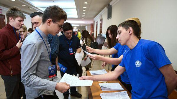 Регистрация участников Всероссийского географического диктанта в Шуваловском корпусе Московского государственного университета