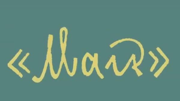 RT создал шрифт на основе рукописных надписей на Рейхстаге