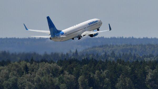 Cамолет Boeing 737 авиакомпании Pobeda