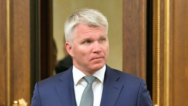 15 августа 2019. Министр спорта РФ Павел Колобков