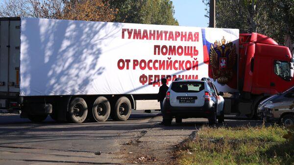 Автомобиль гуманитарного конвоя МЧС РФ во время разгрузки в Донецке