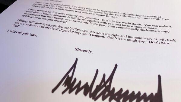 Письмо президента США Дональда Трампа президенту Турции Реджепу Тайипу Эрдогану