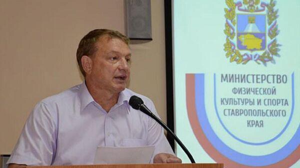 Министр физической культуры и спорта Ставропольского края Роман Марков