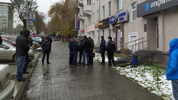 Сотрудники полиции рядом с офисом банка Открытие в Екатеринбурге