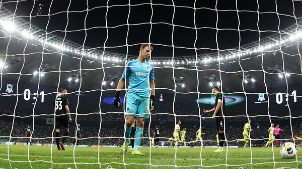 Футбол. Лига Европы. Матч Краснодар - Хетафе