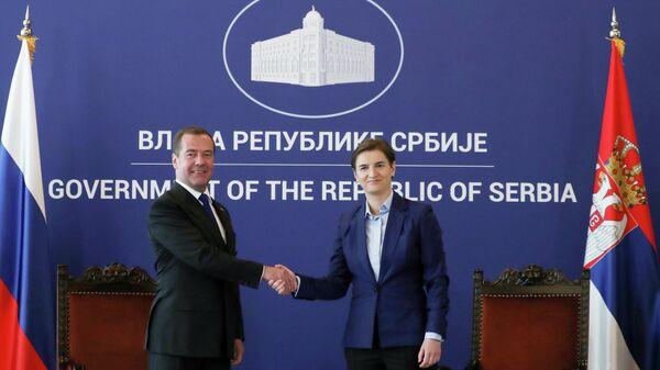 Визит Дмитрия Медведева в Сербию