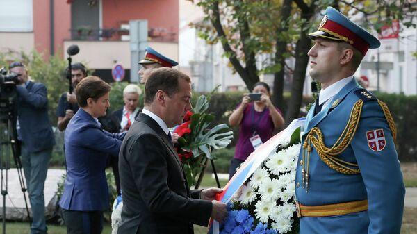 Председатель правительства РФ Дмитрий Медведев на церемонии возложения венка к Монументу советским войнам, погибшим при освобождении Белграда