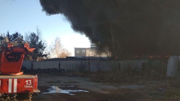 Пожар  на территории завода Полимер-Пласт в Тюмени. 20 октября 2019