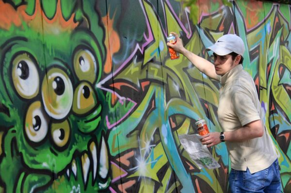 Фестиваль граффити. Архив