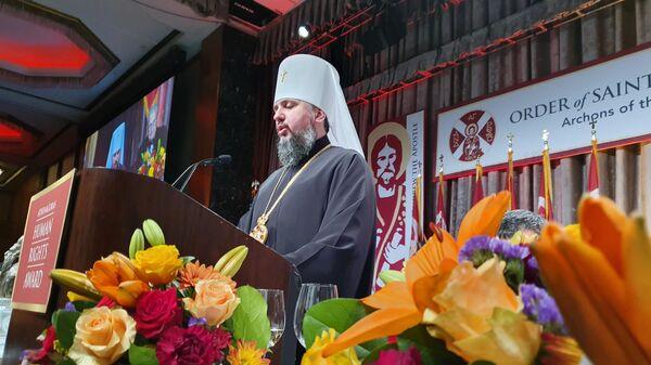 Награждении Епифания в США премией патриарха Афинагора
