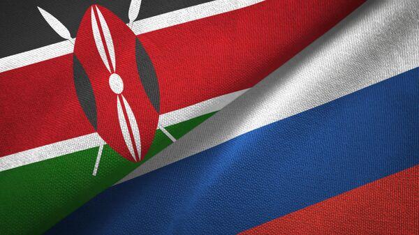 Флаги России и Кении