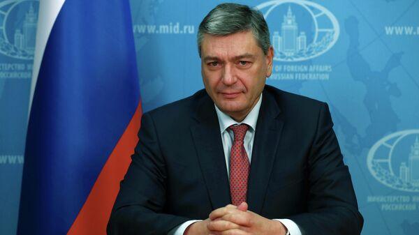 Заместитель Министра иностранных дел Российской Федерации Андрей Руденко