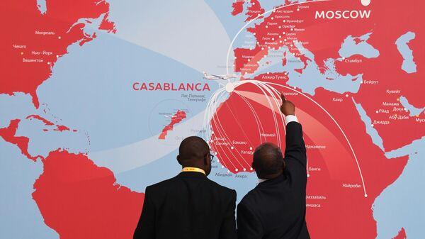 Экономический форум Россия - Африка