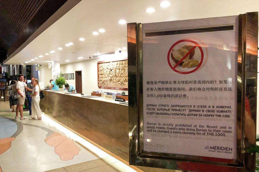 Лобби одного из отелей, Таиланд