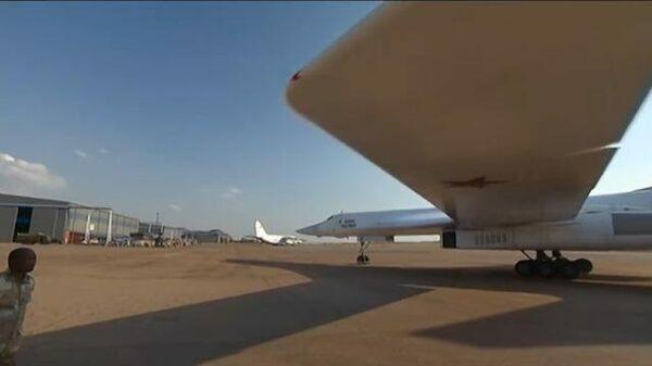 Перелет российских стратегических бомбардировщиков Ту-160 в Южную Африку