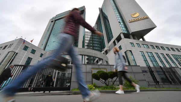 сбербанк центральный офис москва адрес