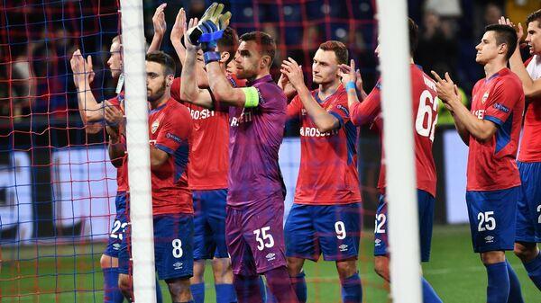 Футболисты ЦСКА благодарят своих болельщиков