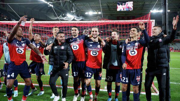 Футболисты Лилля радуются победе над Бордо