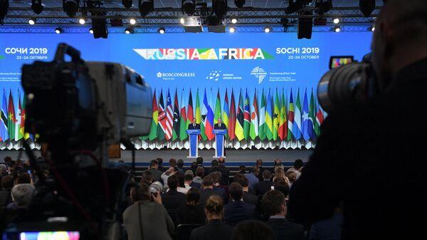 Форум Россия - Африка в Сочи