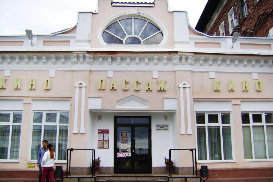 Кинотеатр Пассаж в Кинешме
