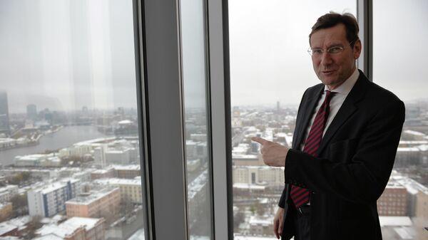 Генеральный консул Германии в Екатеринбурге Матиас Крузе