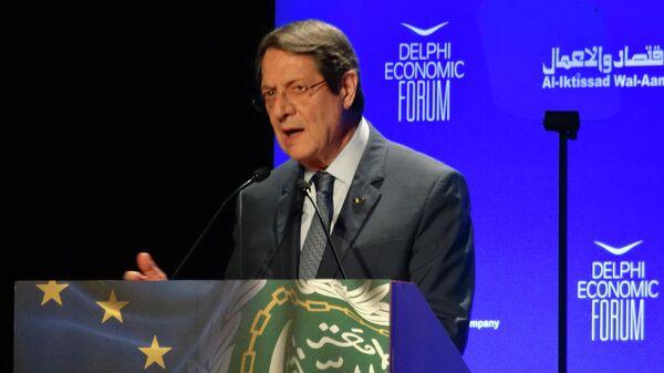 Президент Кипра Никос Анастасиадис во время выступления на европейско-арабском саммите в Афинах