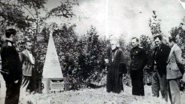 Убийство воспитанников Ейского детского дома в 1942 году