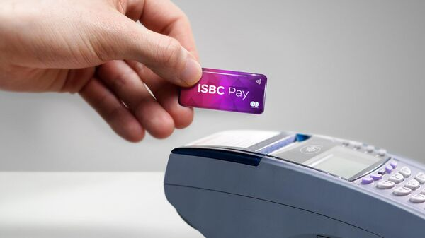 RFID-брелок компании ISBC